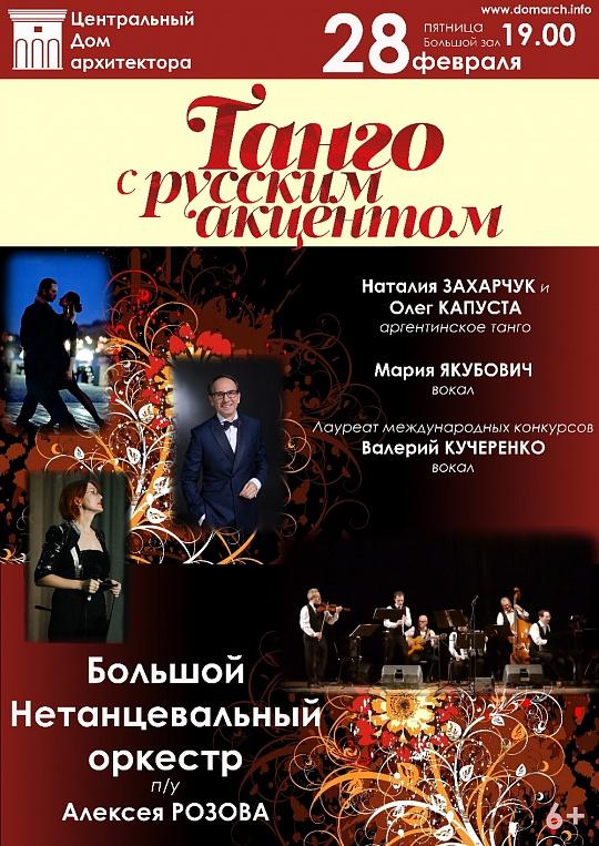 Афиша концертов в клубах москвы апрель лучший ночной клуб в иваново