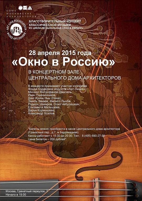 Музыкальные конкурсы классической музыки